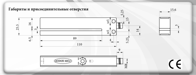 Датчик наличия этикетки SF-30 P