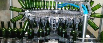 Ополаскиватели бутылок. Разновидности. Принцип работы